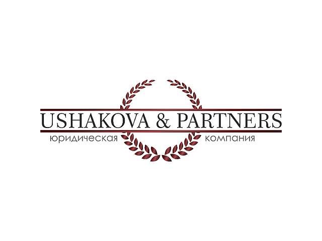 продам Регистрация предприятий (ООО, ЧП) бу в Днепропетровской области