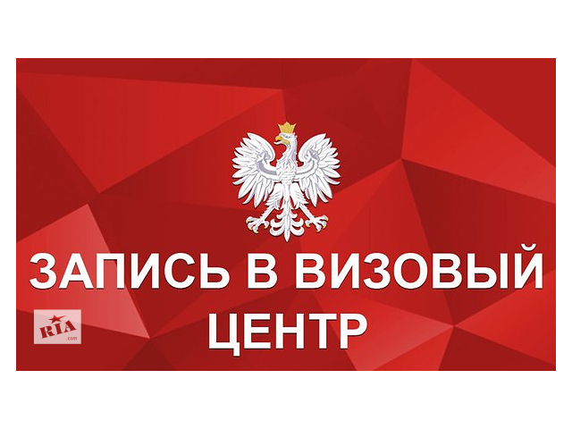 продам Регистрация в ППВА!!! бу  в Украине