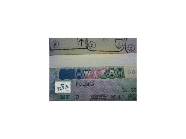 продам Регистрация в визовые центры Польши в Харькове/Днепропетровске бу  в Украине