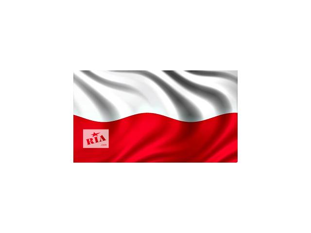 купить бу Регистрация в визовый центр Польши в Харькове и Днепропетровске  в Украине