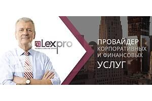Регистрация и сопровождение оффшорных компаний