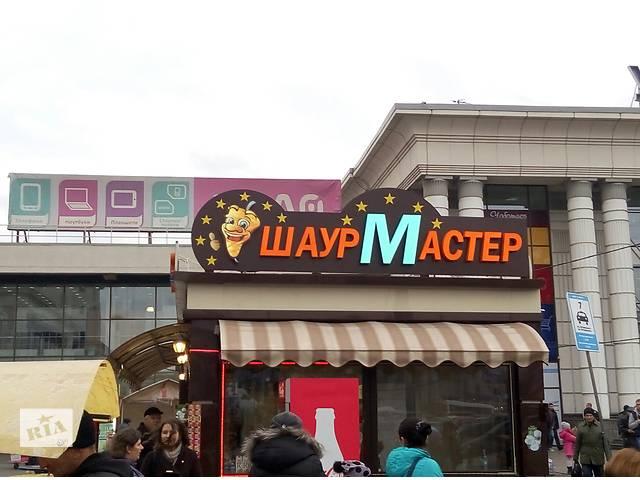 Реклама Харьков Днепр. Визитки. Дизайн- объявление о продаже   в Украине