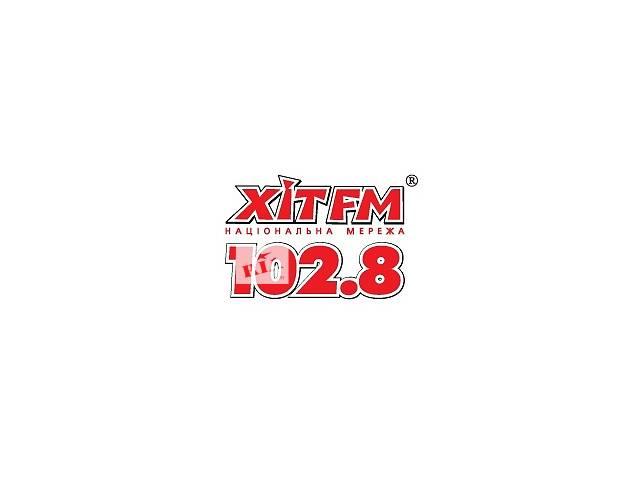 """Реклама на радио XIT FM 102.8, Русское Радио 106.8, """"Сильпо"""" Коростень - объявление о продаже   в Украине"""
