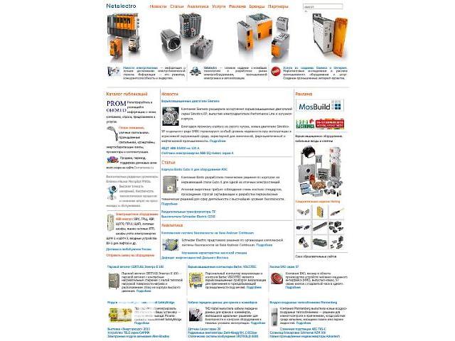 купить бу Реклама промышленной продукции  в Украине