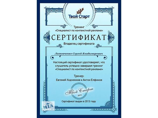 продам Реклама раскрутка продвижение групп пабликов вконтакте бу  в Украине