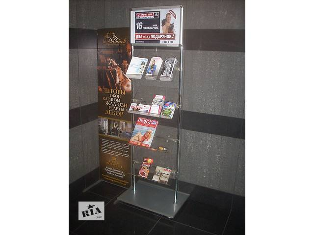 купить бу Реклама в Бизнес Центрах Киева в Киеве