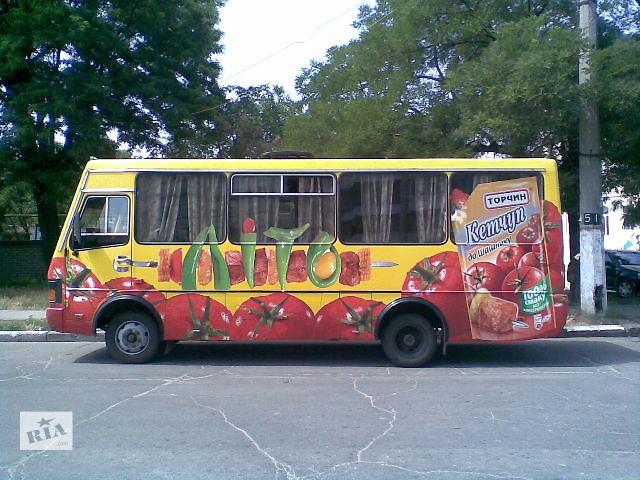 Реклама в/на транспорте (г. Херсон, г. Николаев, г. Одесса)- объявление о продаже   в Украине