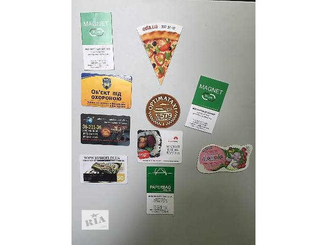 выбор реклама на магнит на холодильник цена этими двумя