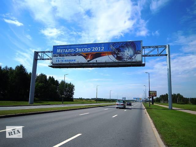 бу Реклама на бігбордах в Львове