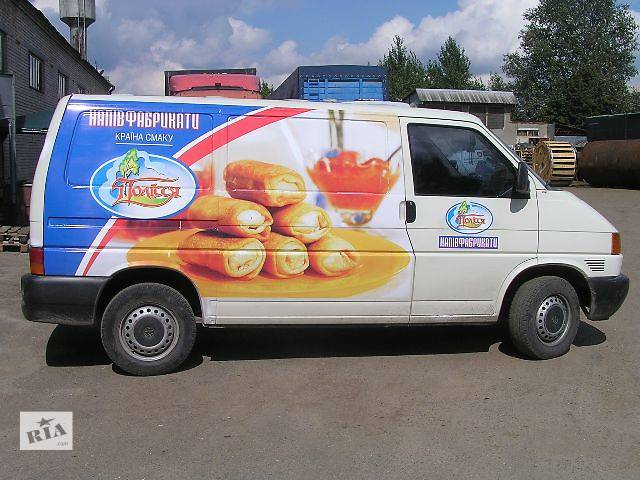 бу Реклама в транспорте в Львове