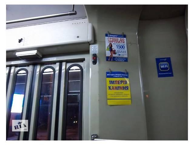 купить бу Реклама в транспорте в Виннице