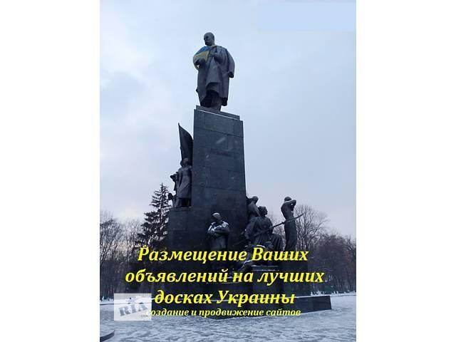 купить бу Реклама в интернете  в Украине