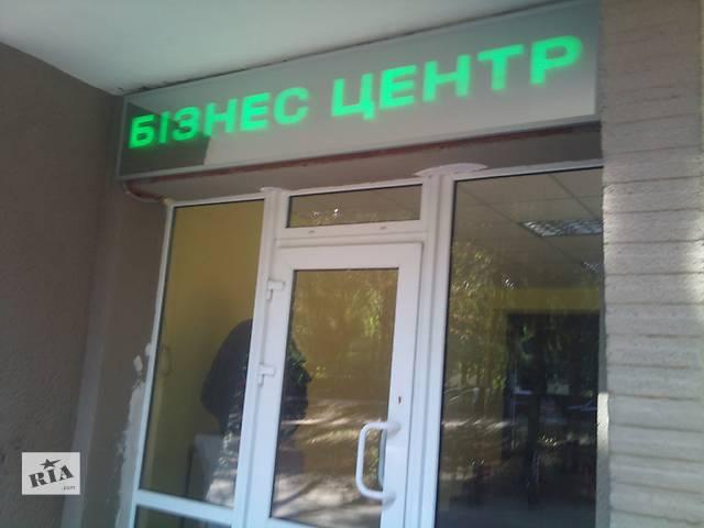 бу Рекламне агентство шукає дизайнера в Львове
