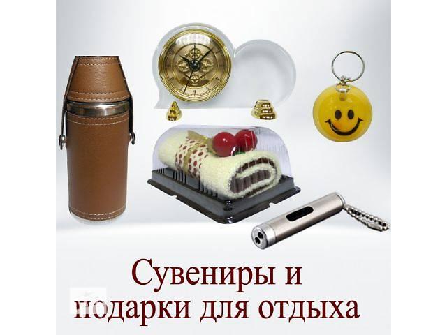 рекламно-сувенирная продукция, корпоративные и VIP подарки, промо-сувениры, POS материалы- объявление о продаже   в Украине