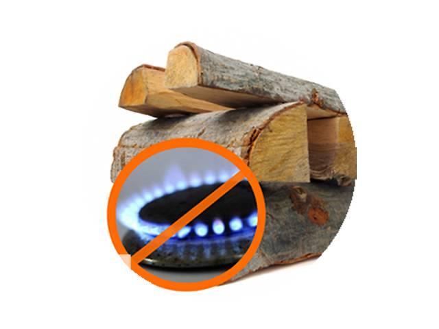 продам Реконструкция газовых котелен: перевод на твердое топливо бу  в Украине