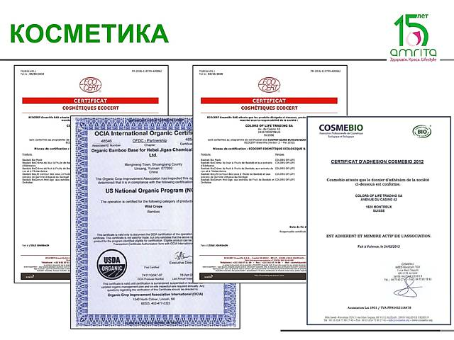 Релаксирующий гель для душа amrita ®, 200 мл. Без SLS, SLES- объявление о продаже   в Украине