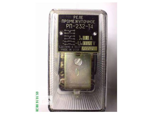 продам Реле РП-222,Реле РБП,ПЭ-37,РПК1-031,РП-232-Т4 110в 2а,РП-321,РПУ-2,Реле протока РП-40,РП-50 бу в Запорожье