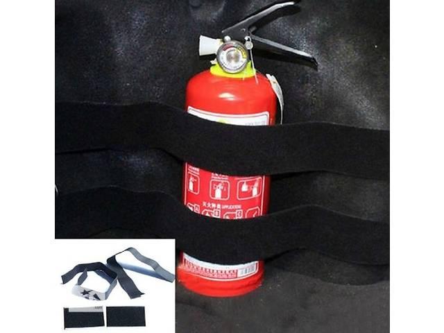 продам Ремень-держатель огнетушителя в авто для вашего удобства. бу в Киеве