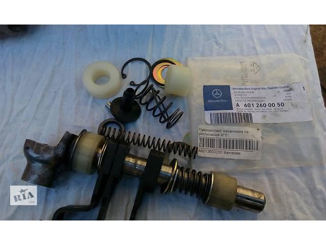 продам Ремкомплект привода кпп Sprinter A 601 260 00 50 бу в Киеве