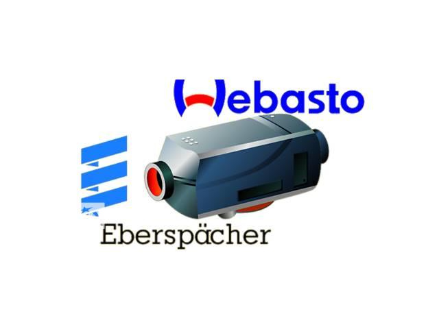 продам Ремонт Автономных отопителей EBERSPACHER, WEBASTO. Установка продажа бу в Харькове