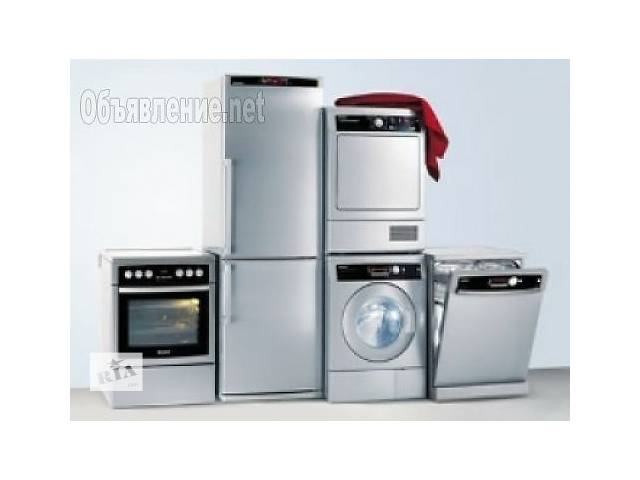 Ремонт холодильников,стиральных машин,электроплит,бойлеров.Ирпень,Буча,Гостомель.- объявление о продаже  в Киеве