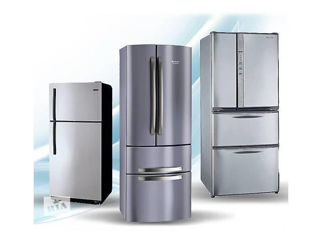 бу Ремонт холодильников в Харькове  в Харькове