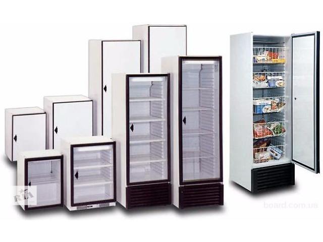 продам Ремонт холодильников бу в Днепре (Днепропетровск)