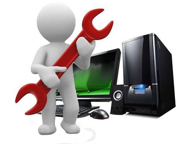 Ремонт комп'ютерної та офісної техніки- объявление о продаже  в Надворной