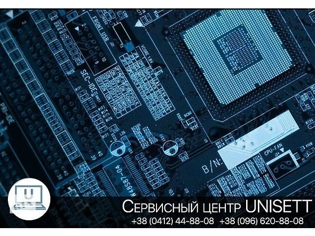 бу Ремонт компьютеров в Житомире в Житомире