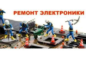 Ремонты бытовой техники