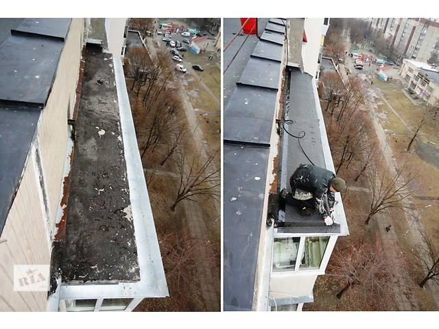бу Ремонт кровли балкона. Перекрытие рубероидом в Виннице