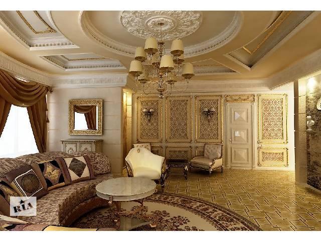 продам Ремонт квартир «ЛЮКС» класса бу в Киеве