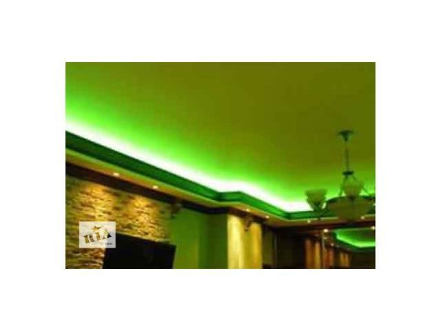 Ремонт квартир в Тернополе 0972264409 Игр- объявление о продаже  в Тернополе