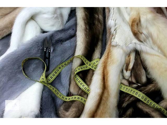 Ремонт меховых изделий- объявление о продаже  в Киеве