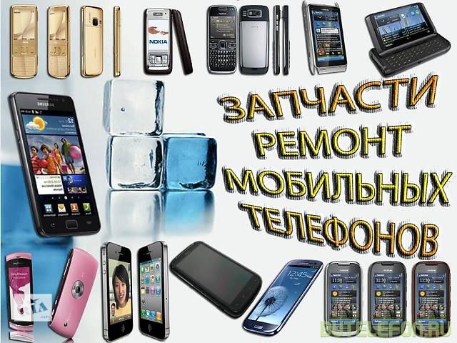 бу Ремонт мобильных, планшетов, IPhone, IPad, замена экранов, сенсоров. в Одессе