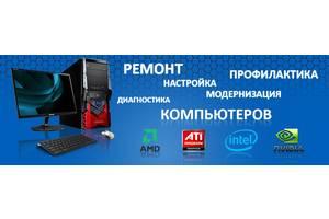 Восстановление данных, Диагностика компьютера , Настройка WI-FI, Настройка программ, Удаление вирусов, Установка Windows, Чистка ноутбуков и компьютеров