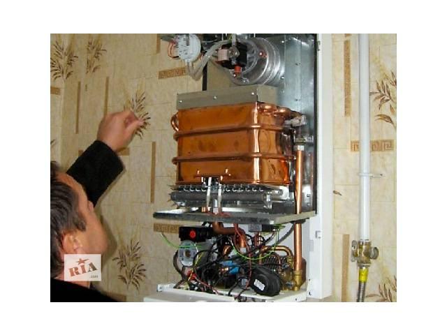 Ремонт, настройка котлов, газовых колонок, конфорок.- объявление о продаже  в Житомире