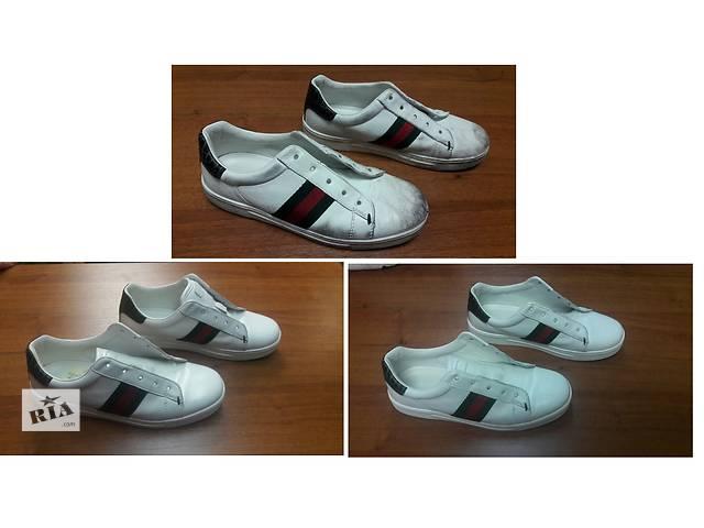 Ремонт обуви, реставрация, чистка (м. Минская и м. Льва Толстого)- объявление о продаже   в Украине