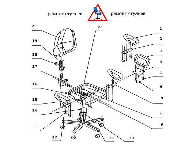 Как ремонтировать газлифт кресла
