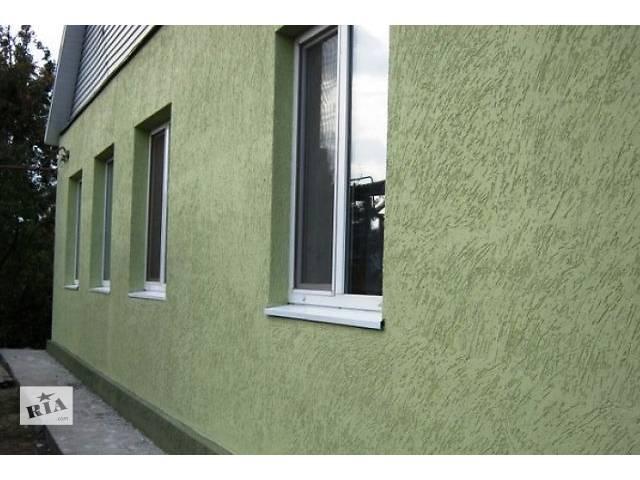 бу Ремонт, отделка, утепление - домов, квартир, офисов, магазинов. в Харьковской области