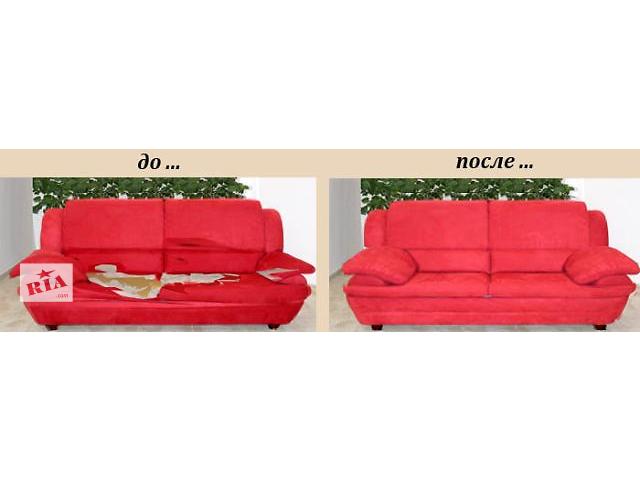 Ремонт,перетяжка и реставрация мебели- объявление о продаже  в Хмельницком