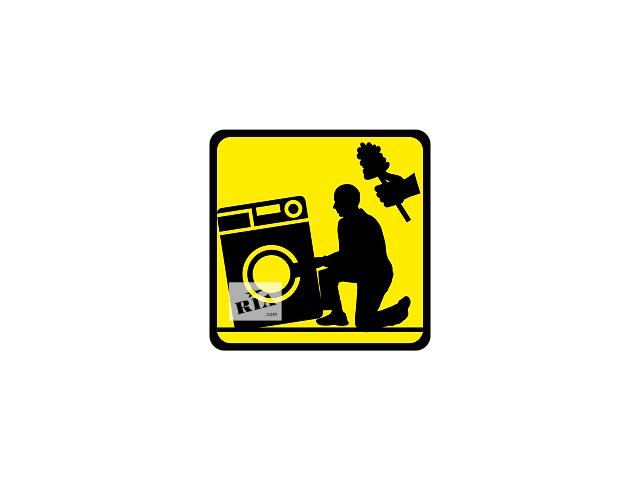 Ремонт бытовой техники(стиралки,телевизоры,холодильники,комютери,бойлеры,прочее)  - объявление о продаже  в Тернополе