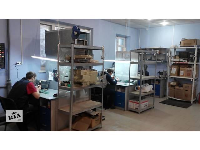 продам Ремонт стиральных машин -автомат Харьков бу в Харькове