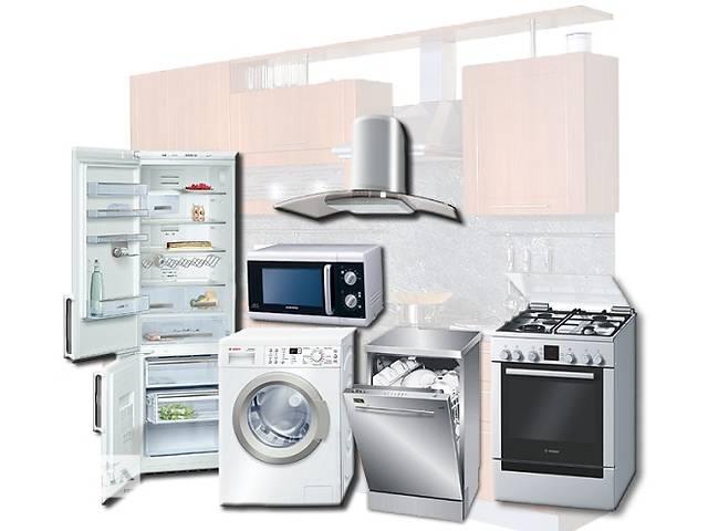 Ремонт стиральных машин, холодильников,электроплит,бойлеров. Ирпень,Буча,Гостомель.- объявление о продаже  в Киевской области