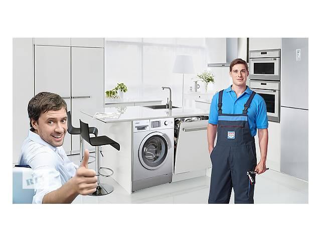 ремонт стиральных машин холодильников на дому в Запорожье- объявление о продаже  в Запорожье