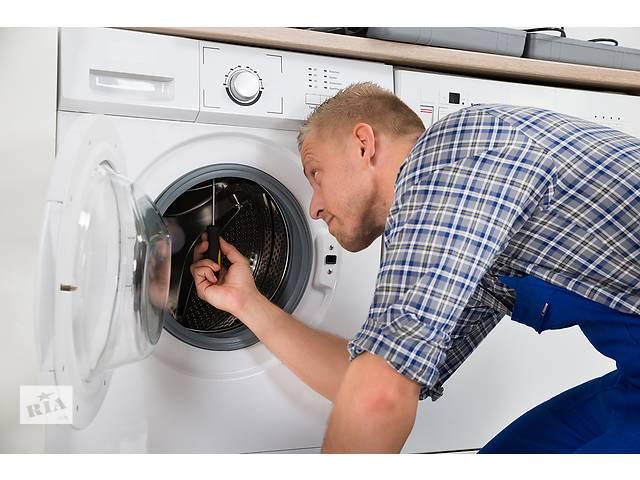 Ремонт стиральных машин Одесса. Качественно и недорого- объявление о продаже  в Одессе