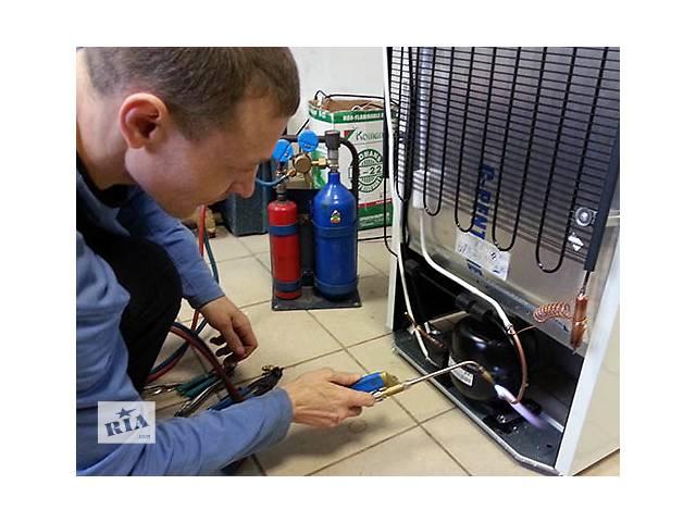 ремонт стиральных машин и холодильников на дому в Запорожье- объявление о продаже  в Запорожье