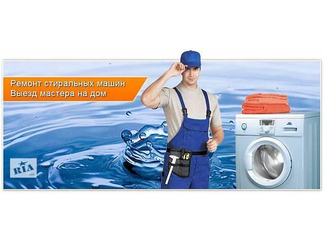 Обслуживание стиральных машин электролюкс Удачная улица (деревня Бачурино) полный ремонт стиральных машин Славянский бульвар