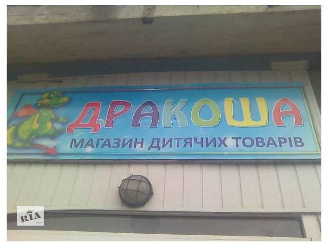 купить бу Ремонт телефонов и ноутбуков в Буче,Ворзеле,Гостомеле,Ирпене  в Украине