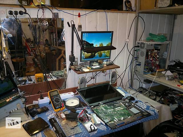 продам Ремонт телевизоров и компьютерной техники бу в Херсонской области